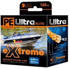 Плетеный шнур PE ULTRA EXTREME (цвет синий) 150m