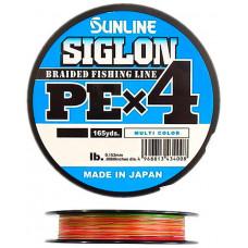 Шнур плетеный Sunline SIGLON PE×4 150m (Multicolor)