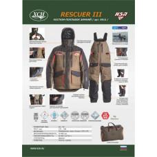 Костюм-поплавок зимний Rescuer III ХСН (утеп. Alpolux)