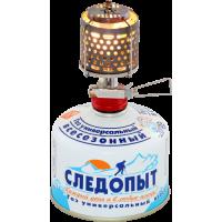 Светильник портативный газовый Следопыт ЗВЕЗДОЧКА металл.
